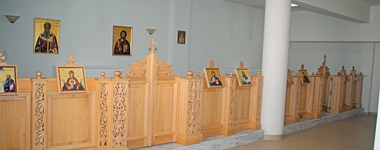 Παρεκκλήσιο Κρητών Αγίων